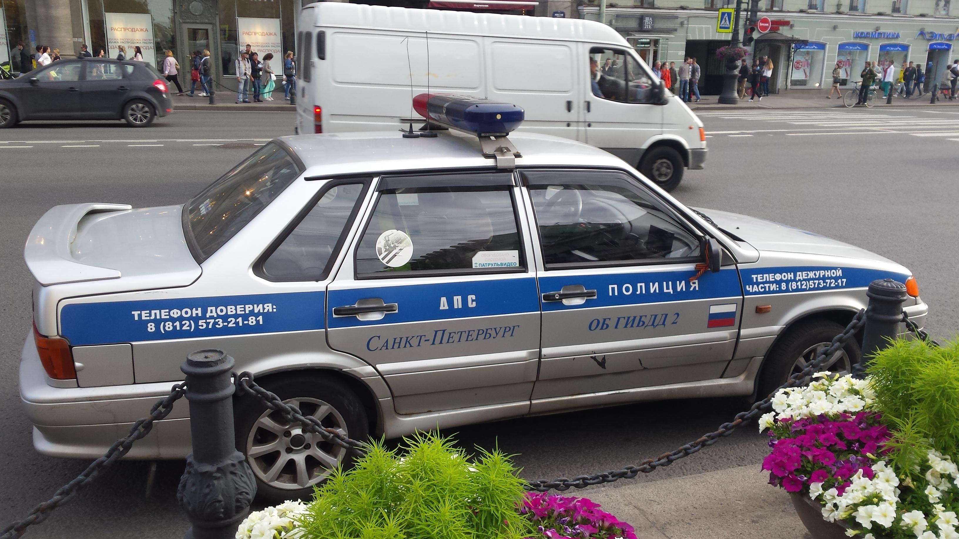 Curiosidades De Rusia Parte 1 A La Vuelta