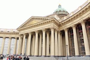 La catedral de Kazan