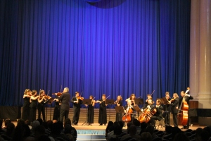 Nosotros disfrutamos de un concierto con temas de Tchaikovsky