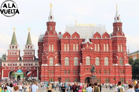 La fachada del Museo de Historia Nacional de Rusia